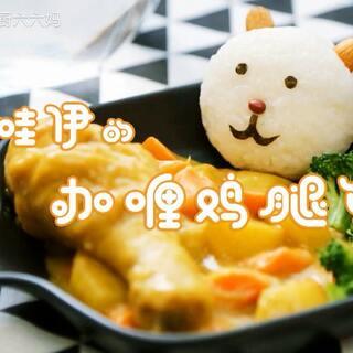 美食小厨六六妈的美拍:#广场小厨六六妈#粗粮美食美食在淮安哪边?图片