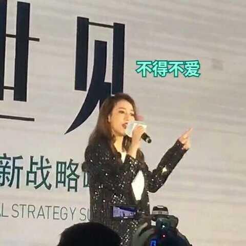 【kuki🌻娟娟美拍】#弦子歌曲#来广州这趟太值了,免...