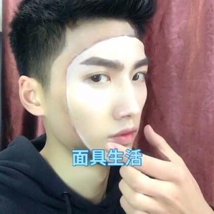 有多少人每天戴着面具生活,面具戴久了还能摘下来吗?#仿妆##我要上热门#@美拍小助手