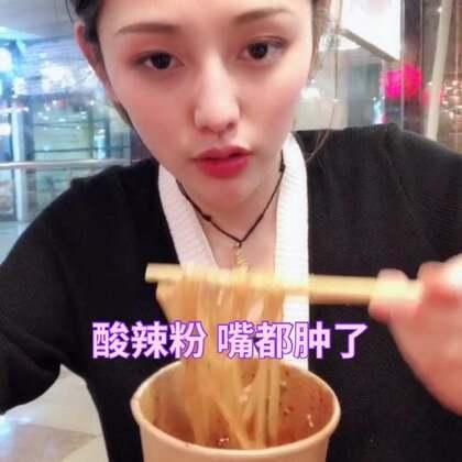 #精选##吃秀##我要上热门#