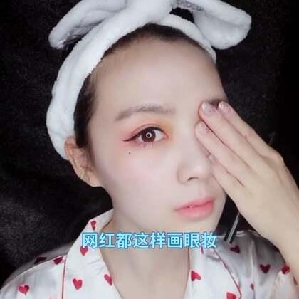 眼睛方法两倍的秘诀!!#精选##i like 美拍#