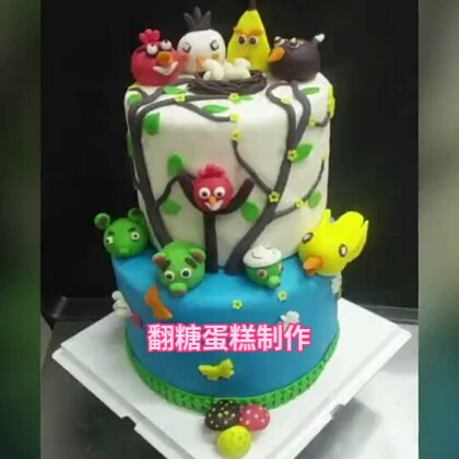 #美食##翻糖蛋糕##甜品#翻糖蛋糕制作,四个菜鸟合作作品。,做了一天,只为了你的一个赞。#我要上热门#