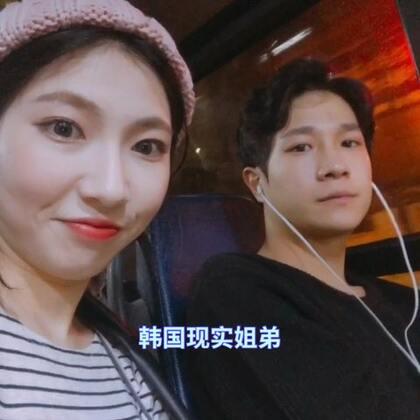 【韩国现实姐弟👧🏻👦🏻】 哦 是视频😯 啊?? 是视频!!!😂😂 #韩国现实姐弟##韩国姐弟##自拍#