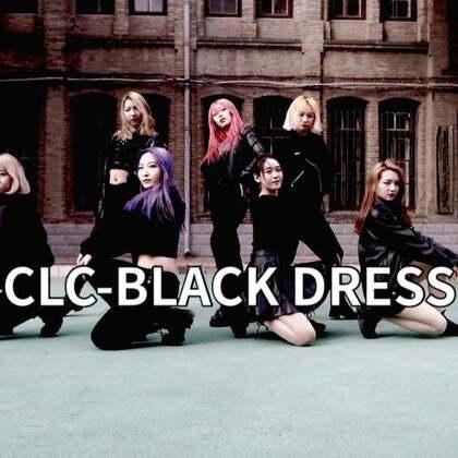 #舞蹈##clc - black dress# 完整版终于来了!拖了一个月真是罪过 好了我去领罚了