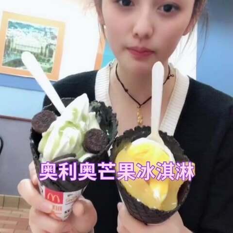【爱笑的阿丹🎀美拍】#精选##吃秀##我要上热门#