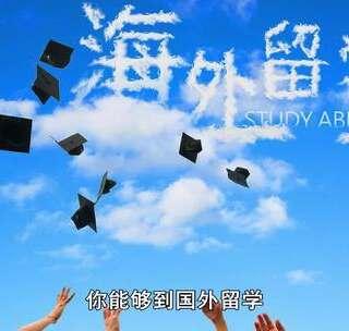为什么海归越来越不值钱,硕士只要读一年,国外野鸡大学何其多!#留学生##教育##我要上热门# @美拍小助手