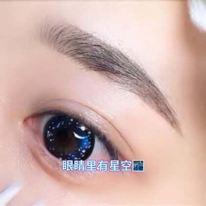 这个美瞳喜欢嘛,夜幕蓝色#美瞳#