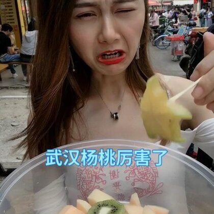 #i like 美拍##精选##我要上热门@美拍小助手#