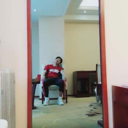 趁酒店没乱 给你们看一下我 哈哈@美拍小助手在 #舞蹈##热门#