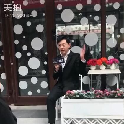 #精选#我的波点主题馆,我的波点生活方式。坐标:北京.红庄国际保税创新园D-2-1