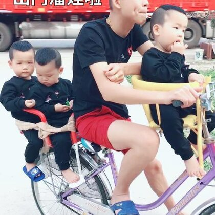 刚刚好不容易拍了一个居然被我老幺删了、还好中午有个库存、以后宝宝长大了看到这个单车不知道会不会很想念#宝宝##音乐#