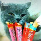 这次喵条https://item.taobao.com/item.htm?id=522049192603上新10多种口味 排排队吃喵条 🐱大爱的零食活动开始 喵妈让你找到做主人的尊严 🙆 #宠物#