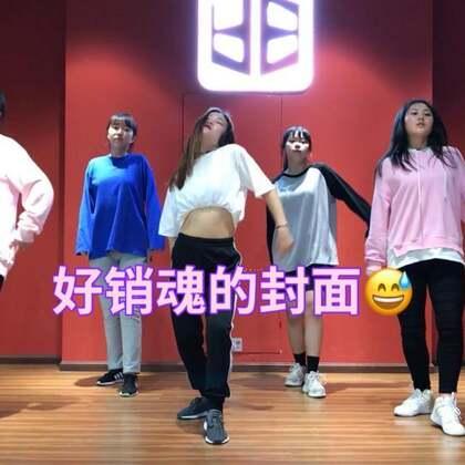 #江油黑盒子舞室##mina myoung编舞#🎵👉🏻#POSS#女神的最新编舞、真的很好看、周末提高班第二支新舞第一节课#i like 美拍#