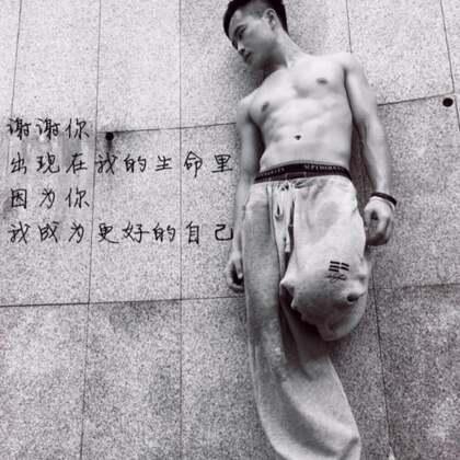 【卡】 桂林跑酷BOY菜鸟小志 - 有跑酷陪伴的这些年,真好! #美拍斗图大会#