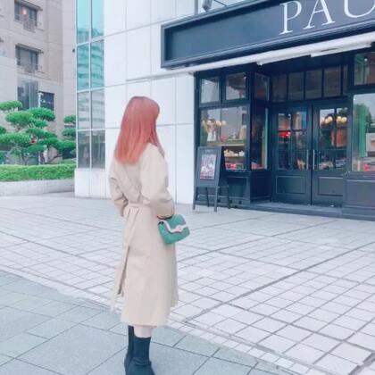 穿紅格紋風衣外套出門 #穿秀#