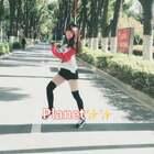 #Planet##舞蹈##精选#致我们终将逝去的青春 简单的小舞蹈 大家一起学起来~😘