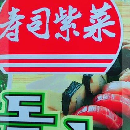 #美拍斗图大会##宝宝##i like 美食#@美拍小助手 @美食频道官方号 @宝宝频道官方账号