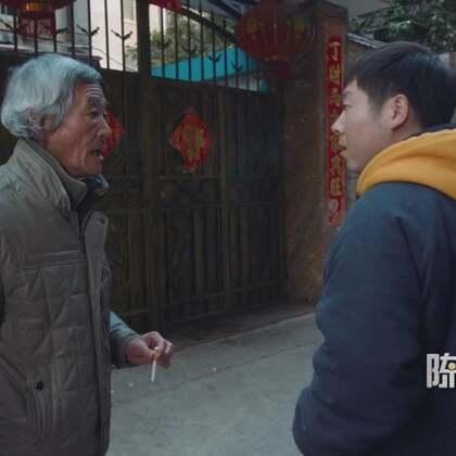 老头和小伙当街互怼,只因一个打火机?#陈翔六点半#
