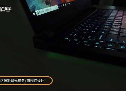 小米在今年3月底正式发布首款游戏笔记本电脑,而且起步价也仅为5999元,对于首次踏入游戏本市场的小米来说,小米游戏本的性价比可以说是非常高了;而对于热爱游戏的米粉来说,这台小米游戏本无论是性能还是售价,应该是足够吸引的。下面来看看小米这款电竞笔记本的开箱初体验吧。