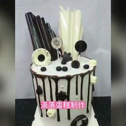 滴落蛋糕制作,进来看一下吧!学员倔犟的成果。#美食##蛋糕##甜品#