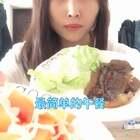 #吃秀##自制牛排##我要上热门#今天大扫除,中午饭比较粗暴简单🤭🤭最省时间的午餐