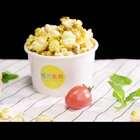 不吃爆米花看的电影是没有灵魂的,这么做比电影院里卖的还好吃#魔力美食##爆米花##电影院#