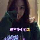 #差不多手势舞##i like 美拍#