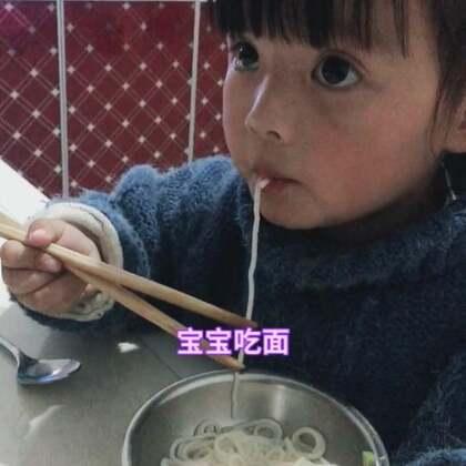 #宝宝#筷子用的六六的