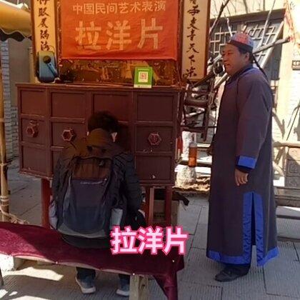 2018.4.7河北易县水城一日游!