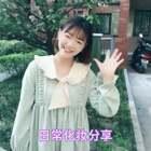 """#精选##穿秀##化妆教程#大家打一个""""pl""""看看接下来会出现什么 🤪🤪🤪🤪"""