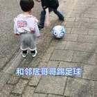 森哥说,荷兰队这次没进世界杯不要紧,以后我来拯救😂😂#宝宝##Yusen十六个月#