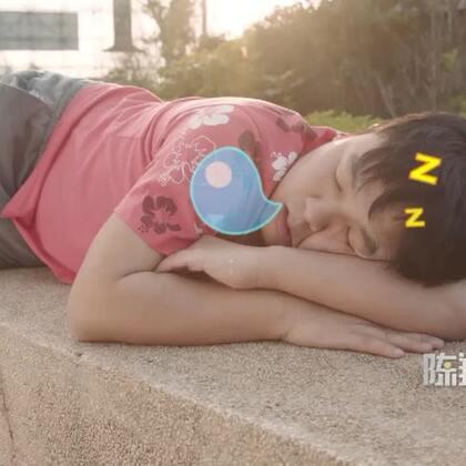 你永远也叫不醒一个起床困难户#陈翔六点半#