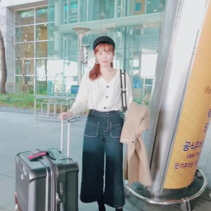 今天的全身穿搭 抵達韓國 ❤️ #穿秀#