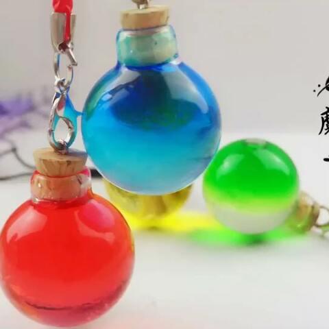 【⭐⭐⭐培学长美拍】彩色魔药瓶挂件🎈🎈🎈原理是,色...