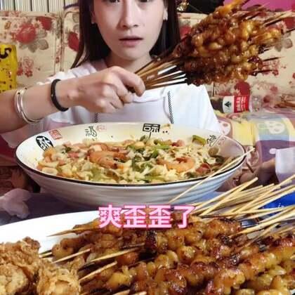 烧烤➕米线➕炸鸡!还差点什么#吃秀##我要上热门@美拍小助手##大胃王桐桐#