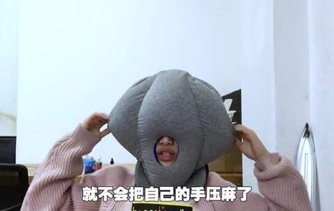 【在下杨舒惠美拍】#搞笑##我要上热门#工作压力大啊...