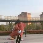 #精选##运动##i like 美拍#我来啦,么么么