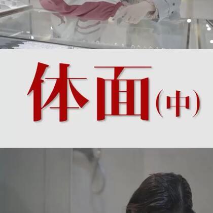 #短剧#宝宝们多大了?