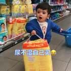 我们森哥哥现在老能干了😁😁😁#宝宝##Yusen十六个月#