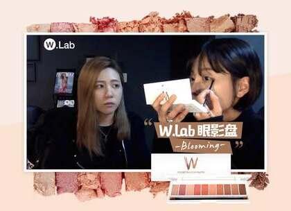 🌸美丽搭配的日常华丽眼妆🌸 W.Lab眼影盘-Blooming- #春天妆容#