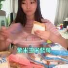 #吃秀##热门#今天接依依放学,尿裤子啦(幼儿园第一次)回来她好不开心,刚好紫米面包送到了,看她三下五除二吃了一整个紫米面包,我决定放弃晚餐,也要吃😬😬
