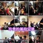 #不仅仅是喜欢##音乐##钢琴##校园#