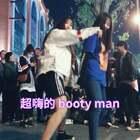 #i like 美拍#前段时间在刷街的时候跟屋里@_殷悦 配合跳了一下鞠锐编的小律动 蛮帅的哟🌚#精选##舞蹈#