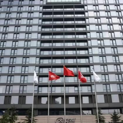 嗯 消费不起...怂-.-#北京#