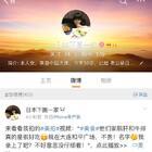 #微博#https://weibo.com/u/6267260750 https://weibo.com/u/6267260750 https://weibo.com/u/6267260750 https://weibo.com/u/6267260750 https://weibo.com/u/6267260750来亲们店链接关注微博!谢谢亲们