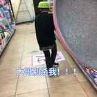 #穿越火线射击舞##大哥别杀我##精选#我真的很怕死?。?!