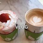 #韩国vlog##健康沙拉##咖啡控# 日后会不断解锁新的咖啡厅,太爱咖啡☕