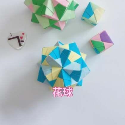 花球折纸 最近飞飞犯花痴了哈哈哈🙈🙈说说你们喜欢什么动漫或人?!?😄ཽ@美拍小助手 @玩转美拍 #精选##宝宝##折纸#