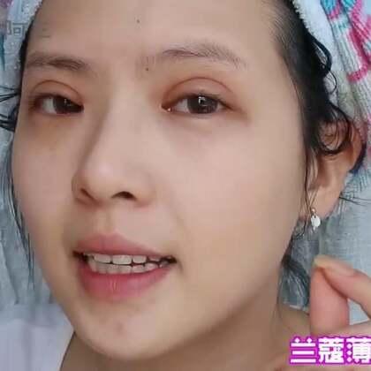 兰蔻薄纱粉底液PKYSL超模粉底液~#底妆测评#