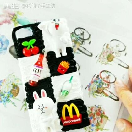 DIY手机壳#手工diy#型号:小米3#创意手工#
